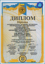 УЦ «Успех» награжден наградой Медалью «Лидер национального бизнеса»