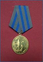 УЦ «Успех» был награжден медалью «Трудова слава» ll степени №356 в номинации «Высокий профессионализм в создании учебного заведения и доверия потребителя»