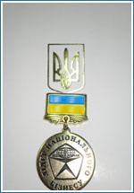 Центр Успех награжден наградой Медалью «Лидер национального бизнеса»